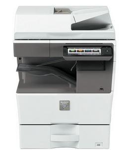 MX-B455W Fekete/fehér Multifunkciós Fénymásoló